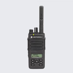 The XPR 3000e Series is designed for the everyday worker who needs effective communications.